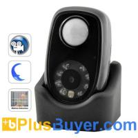Buy cheap Video Recorder with Audio (Motion Detect, Nightvision) from wholesalers