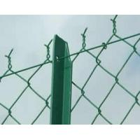 Buy cheap Ease of installation Metal Chain link Fencing Chain Link Fencing Do not obscure sunlight from wholesalers