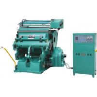 Buy cheap Hot Foil Stamp and Cutting Machine (TYMB750) from wholesalers