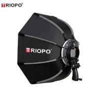 Buy cheap TRIOPO 55CM Foldable Octagonal Softbox with Speedring for Speedlite with black and white color from wholesalers