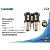 Buy cheap S25 Led Replacement Bulbs For Cars Automotive Led Lighting Interior Ferry Boat  / Auto Fog from wholesalers
