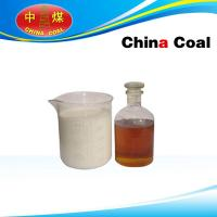 Buy cheap ME10-5Hydraulic Pressure Support Emulsified Oil from wholesalers