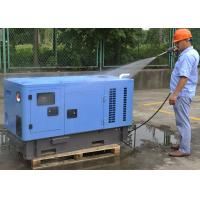Buy cheap Rain proof low noise diesel generating set Kubota engine powered 20kva/16kw CE/SONCAP from wholesalers