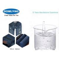 Buy cheap Textile Auxiliaries Silicone oil softener yarn softener from wholesalers
