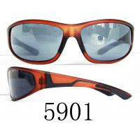 Buy cheap Hot Sale Specialized Custom Sport Sunglasses,good quality and resonable price from wholesalers