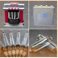 Buy cheap 3 kwuv lamp transformer, capacitor, chimney, 4 times from Wholesalers