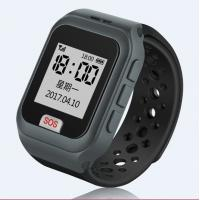 China 2G GPS Watch for senior Heart Rate Monitor Pedometer App Transparent Screen on sale