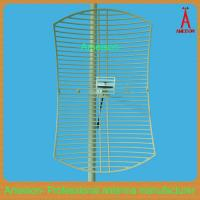 Buy cheap 2.4GHZ 24dbi Grid wifi Parabolic antenna from wholesalers