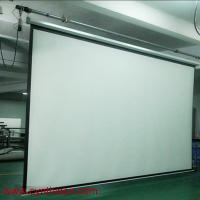 Buy cheap China Made Motorized projection screen in projection screens from wholesalers