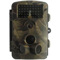 Buy cheap 12 Megapixels Color CMOS GSM Scouting Camera from wholesalers
