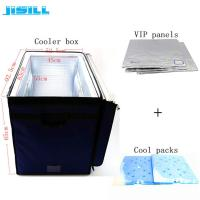 Buy cheap Cold Chain Portable Medical Vacuum Insulated Panel For Transporting Vaccines And Food from wholesalers