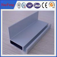 Buy cheap Industry aluminum extrusion profile, Aluminum profile for pv solar panel manufacturer product