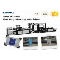 Buy cheap Ultrasonic Non Woven Bag Making Machine / Non Woven Shopping Bag Making Machinery from wholesalers