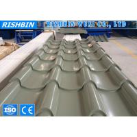 Buy cheap Color insulated metal roofing sheets profiles water resistant for house from wholesalers