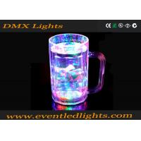 RGB Liquid Activated Led Flashing Cup Plastic Yard Tall Glass For Club