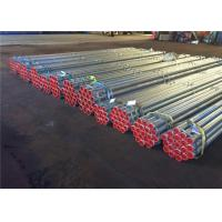 Buy cheap Hot Dip Galvanized Steel Water Pipe BS1387 ASTM A53 For Low Pressure Water Delivery from wholesalers