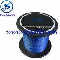 Buy cheap Dyneema Fishing Line/Dyneema line/dyneema braided fishing line multicolor from wholesalers