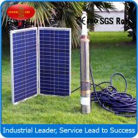 Buy cheap solar powered irrigation water pump from China from wholesalers