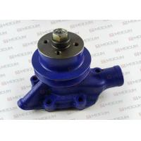 Buy cheap Mitsubishi S3E S4E S3F S4F Engine Water Pump ME996861 32B45-10038 34545-00013 from wholesalers