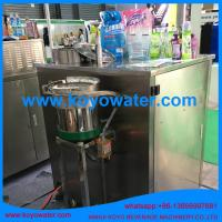 Buy cheap liquid milk juice water stand up retort spout pouch filling machine from wholesalers