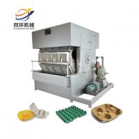 Buy cheap Machines for home business paper egg tray machine egg plate production line price from wholesalers