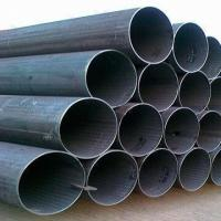 Buy cheap High Quality Scaffolding Steel Pipe from wholesalers