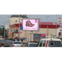 Buy cheap Russia Outdoor Advertising LED Display Aluminum Based Module UV Proof Fire Proof from wholesalers