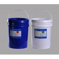 Buy cheap Silicone Casting and Encapsulant for Electronic Component from wholesalers