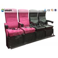 Buy cheap Color Customize 4D Movie Theater Comfortable Chairs Push Back , Leg Tickle Special Effect product