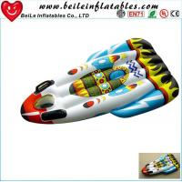 Buy cheap Customized high quality Blue PVC inflatable water skiing circle for kids from wholesalers
