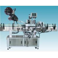 Buy cheap 6500W Self Adhesive Labeling Machine Top And Wrap Around Label Applicator from wholesalers