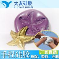 Buy cheap Silicone Plastique  Food Grade Silicone Mold Putty from wholesalers