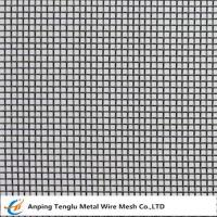 Buy cheap Stainless Steel Woven Wire Mesh|by SS302/304/316/321 for industry Customized Size from wholesalers