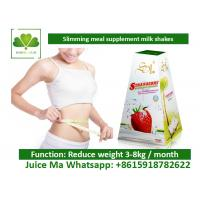 Instant Powder Weight Loss Protein Drinks Meal Replacement For Fast Slimming