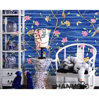 Buy cheap Floral Bird New Designs Modern Removable Wallpaper for Saloon Chinese Factory Manufacture from wholesalers
