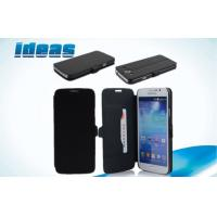 Buy cheap Extra Slim i9150 Samsung Galaxy Leather Cases , Book Flip Protective Mega 6.3 Cover from wholesalers