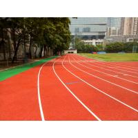 Buy cheap Commercial Jogging Track Flooring , Waterproof Recycled Rubber Floor Tiles from wholesalers