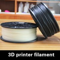 Buy cheap Black 3.0mm PLA Plastic Filament Light For Education 3D Printer from wholesalers