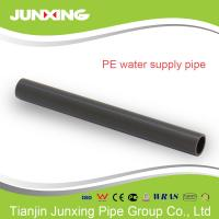 Buy cheap hdpe pipe 1/2 inch for irrigation in farms black color with ISO4427 approval from wholesalers