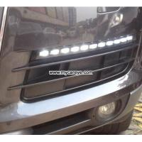 Buy cheap LED DRL Daytime Running Lights Driving Fog Lamp Turn Signal for Audi Q7 from wholesalers
