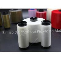 Buy cheap Custom Printed Cigarette Reinforced Packing Tear Tape High Grade PET Raw Material product