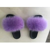 Buy cheap Dyed Color Ladies Fluffy Slippers For Summer , Spring Cute Womens Slippers  from wholesalers
