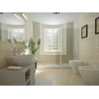 Buy cheap Toilet Ceramic Tile Watrproof Coating System from wholesalers