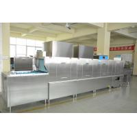 ECO-L670CPH2 Flight Type Dishwasher 1900H 6700W 850D Dispenser inside