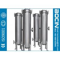 Buy cheap BOCIN Carbon Steel Industrial Cartridge Filters / Liquid Filtration Systems CE ISO9001 from wholesalers