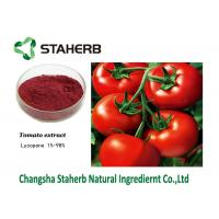 Buy cheap Lycopene,502-65-8,Natural food Additives,Tomato Extract,Natural Source Product,Colorant,food additive from wholesalers