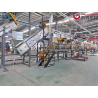Buy cheap Low Noise PET Bottle Washing Recycling Line Easy Installation Industrial Roller Separator from wholesalers
