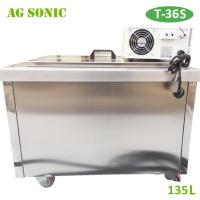 Buy cheap 135L 1800W Power Industrial Ultrasonic Cleaner With Heater for 3D Printing from wholesalers