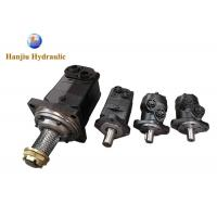 Buy cheap Post Hole Digger Gearbox Motor Hydraulic Motor BMP BMR BMS BMT BMV product