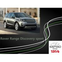 Buy cheap Automatic Extending Power Running Boards For Range Rover Discovery Sport from wholesalers